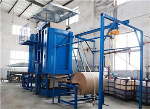 Mesin Produksi Lini Pendinginan Konservasi Energi