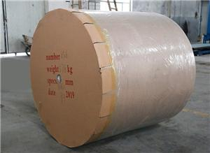 Brown Kraft Paper Used For Making Cooling Pad