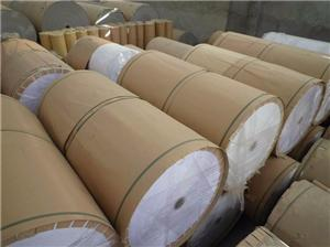 White Kraft Paper Used For Making Cooling Pad