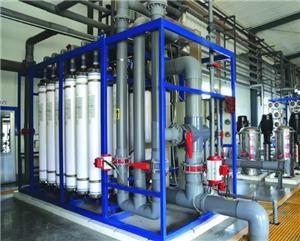 Peralatan Pengolahan Air Ultrafiltrasi
