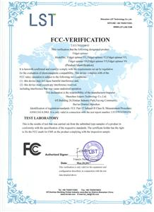 FCC Certificate for Fidget Spinner