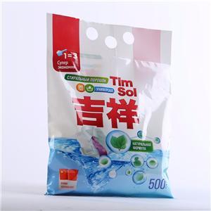 Lasting Fragrance Washing Powder
