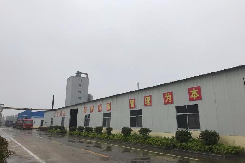 شاندونغ FUHAI طريق الحرير للتجارة CO.، LTD.