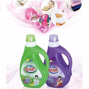 Baby Liquid Laundry Detergent In Bottles