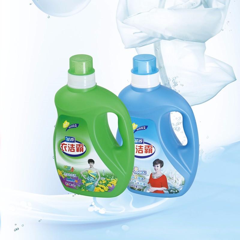 Botol 2 Liter Lembut Cecair Mesin Serbaguna