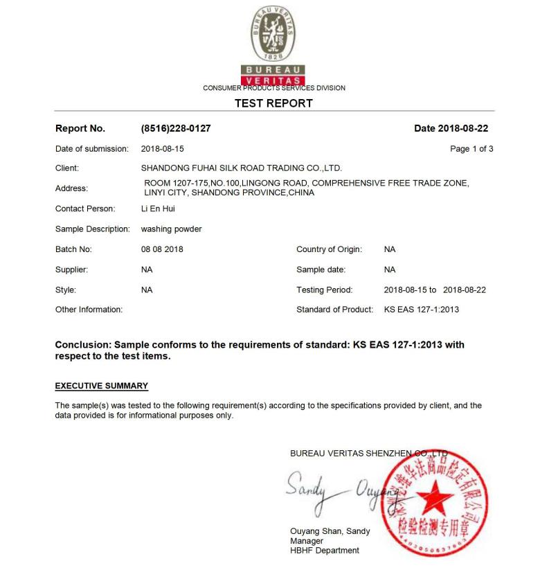 Certificación de autoridad, certificación de exportación