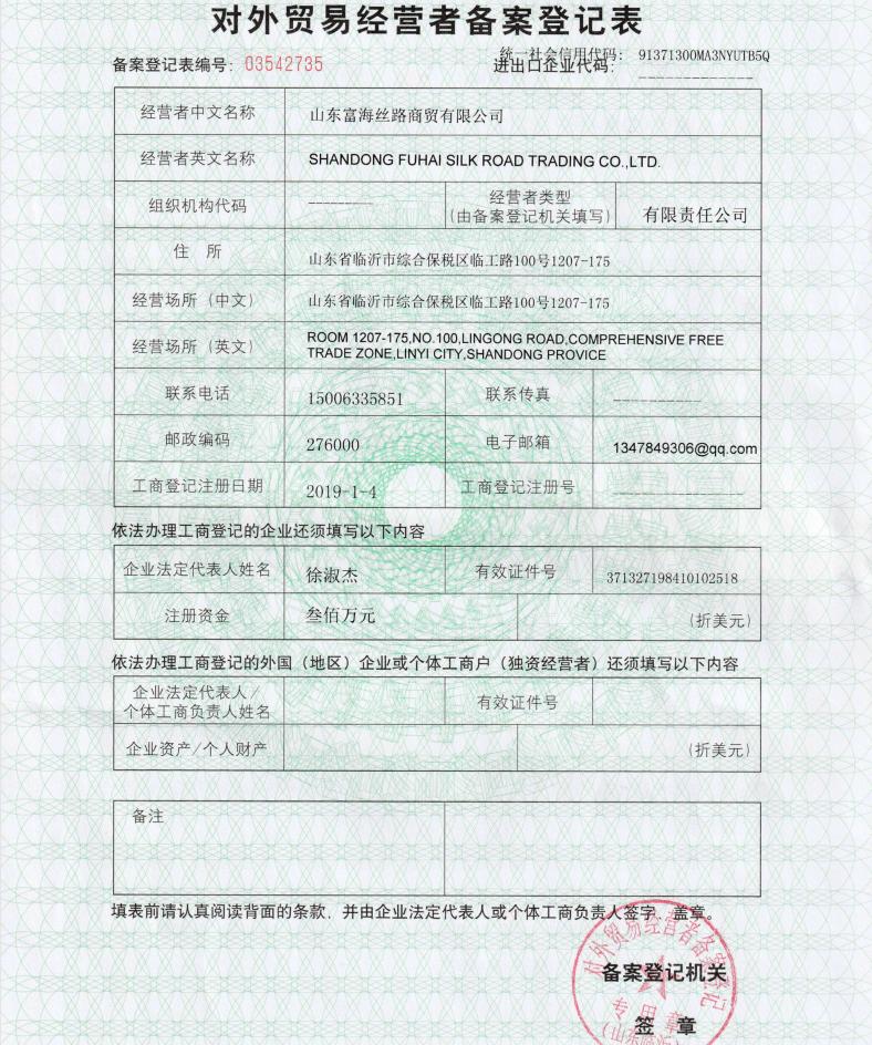 Certificacion oficial