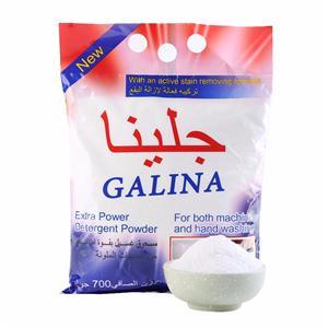 Natura Eco Friendly Washing Detergent Powder
