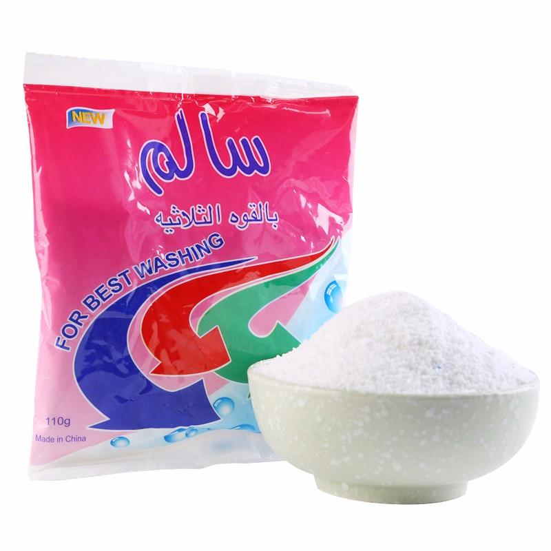 مسحوق منظفات الغسيل بالأنزيم عن طريق الغسيل اليدوي