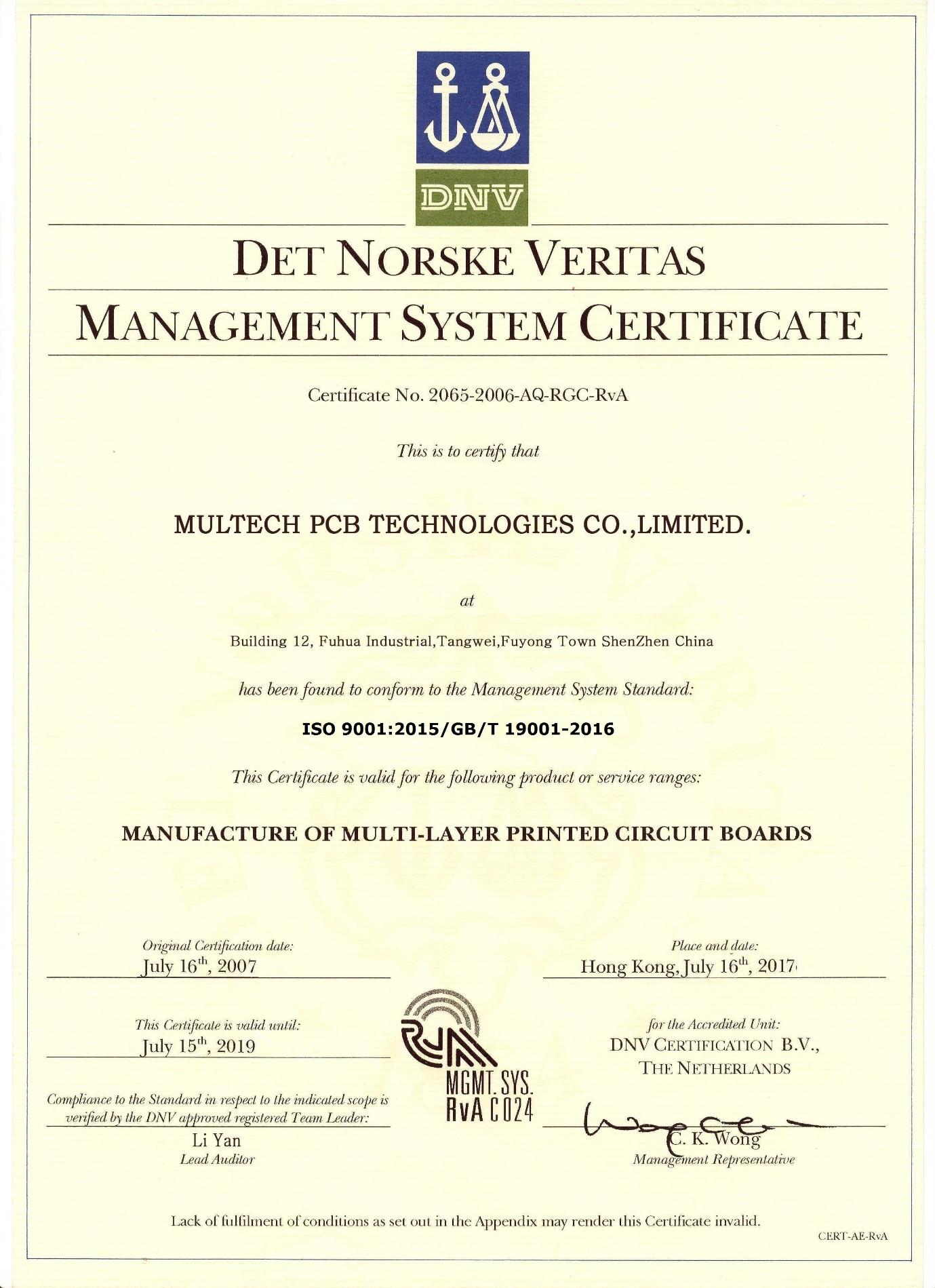 Multech ISO 9001
