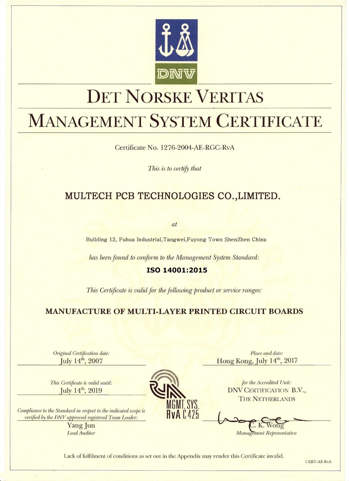 Multech ISO14001