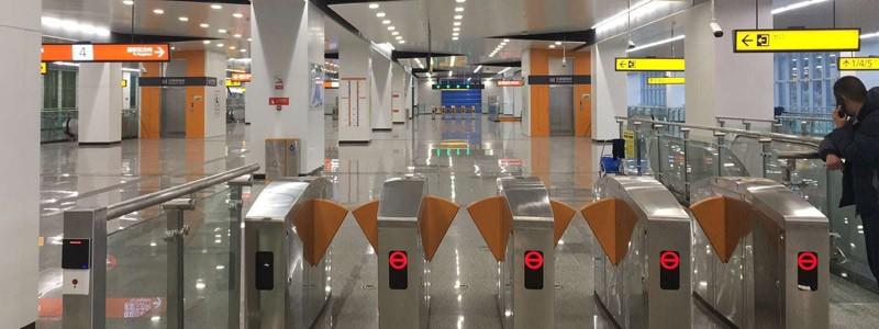 ایستگاه مترو، ایستگاه قطار سریع