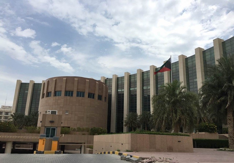 National Library of Kuwait