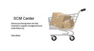 Център за управление на веригата за доставки