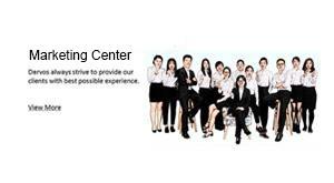 Маркетингов център