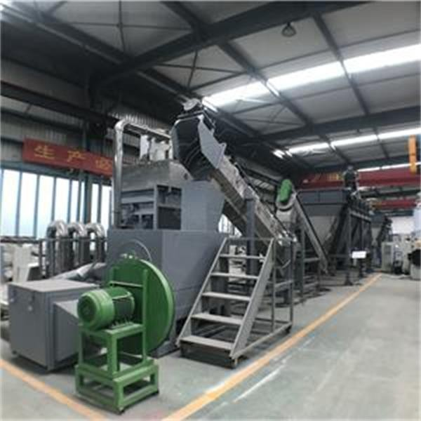 Waste PP Woven Bag Recycling Washing line