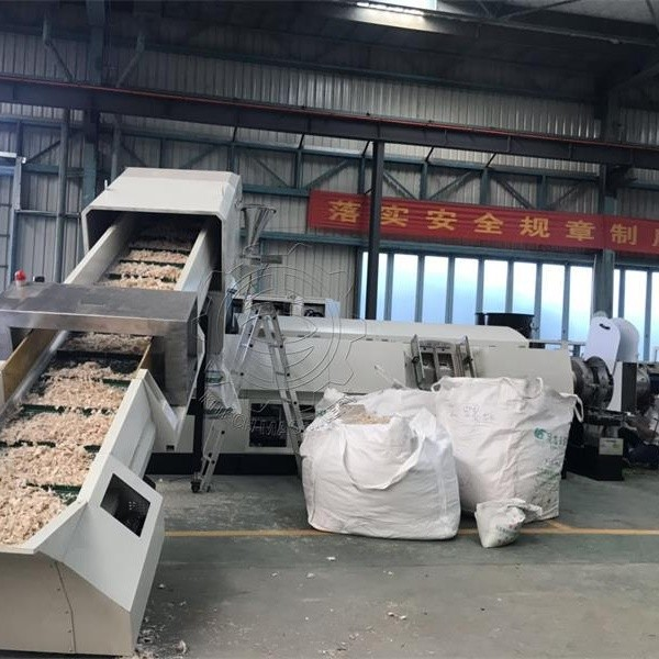 KCP140 PE film Compacting and Pelletizing line