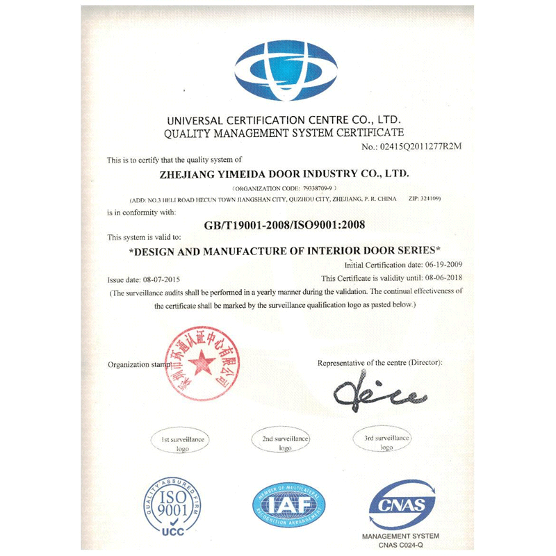 successfully completed the supervision and audit of the ISO9001 quality management system 2008 version of our company.