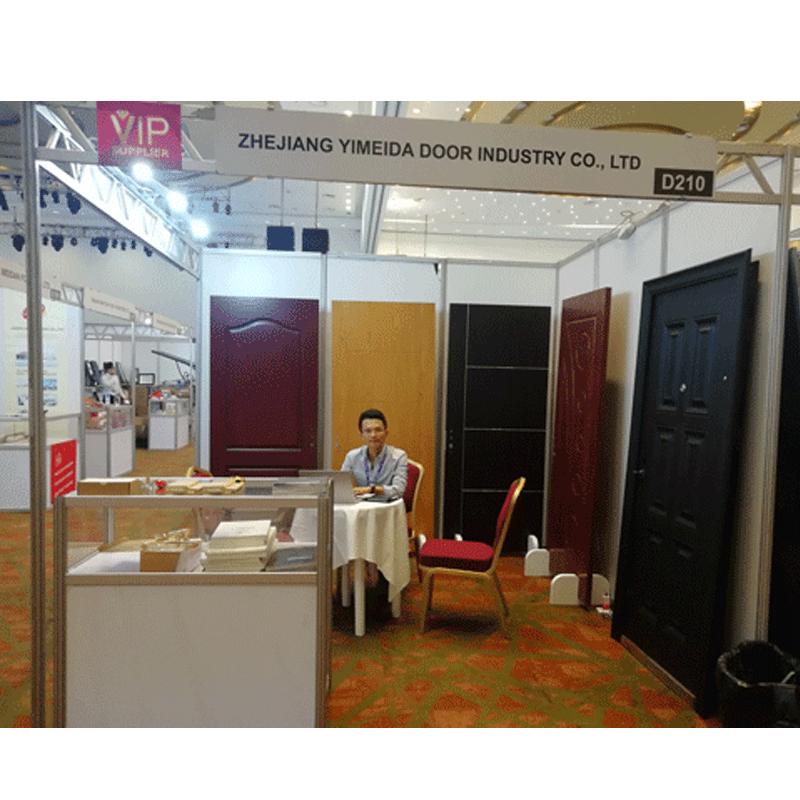 Nigeria Overseas Exhibition