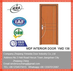 MDF PVC Door Brown Color Interior