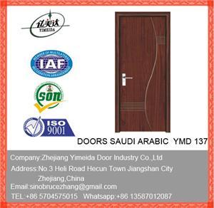 MDF PVC Interior Turkish Door For Turkumanistan