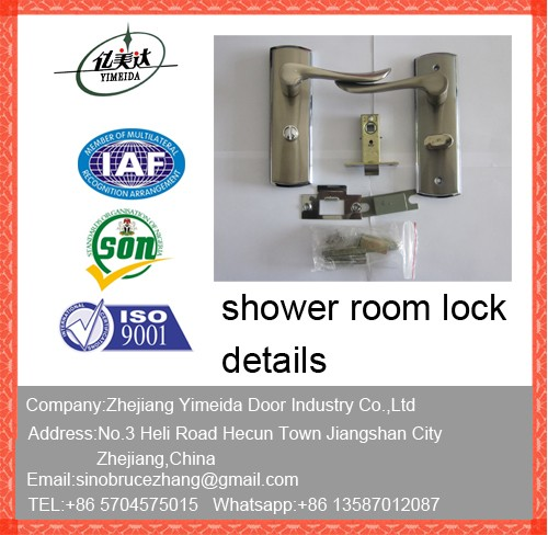 shower room lock details