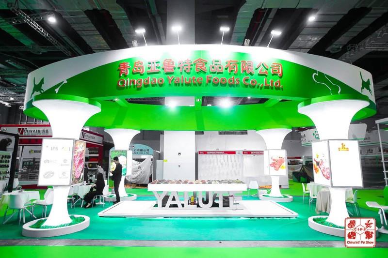 Bienvenue sur notre stand au CIPS, Guangzhou du 12 / 11-15 / 11