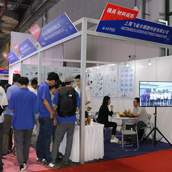 Future Mould Co. Was Invited To DMC Exhibition