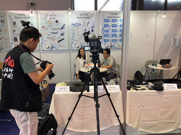 CEO Johnson was interviewed by CCTV 7
