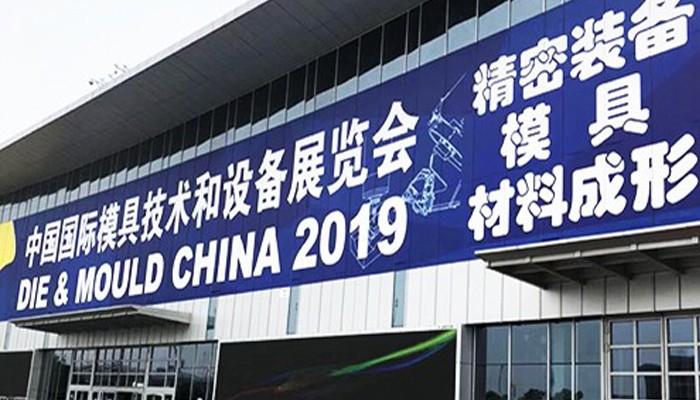 Shanghai DMC 2019