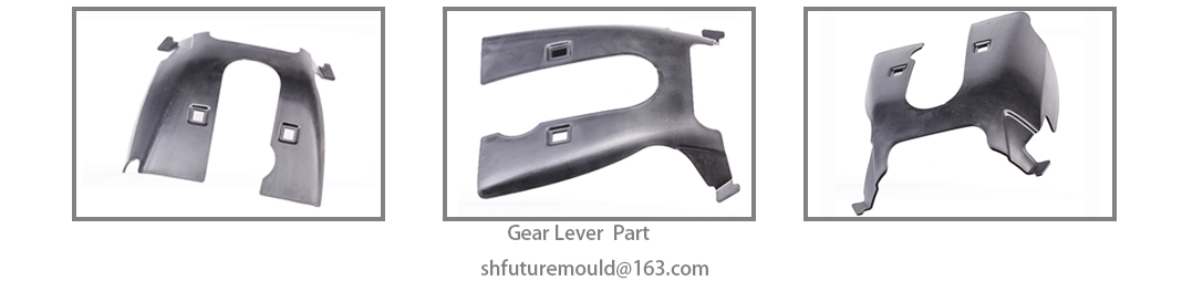 gear lever parts