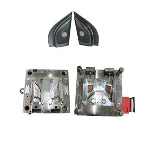 The maintenance of injection mold