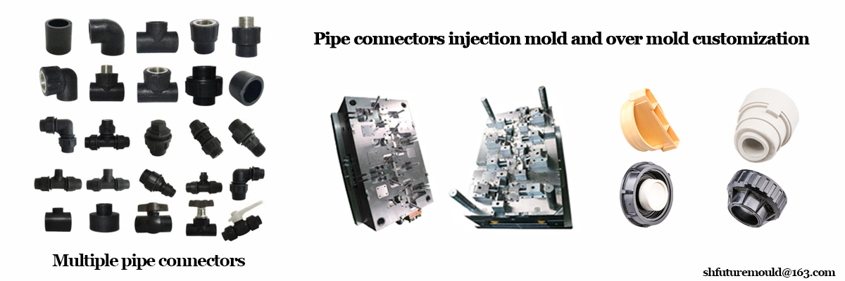 pipe cap injection mold