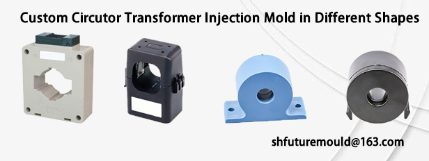 电流互感器注塑模具