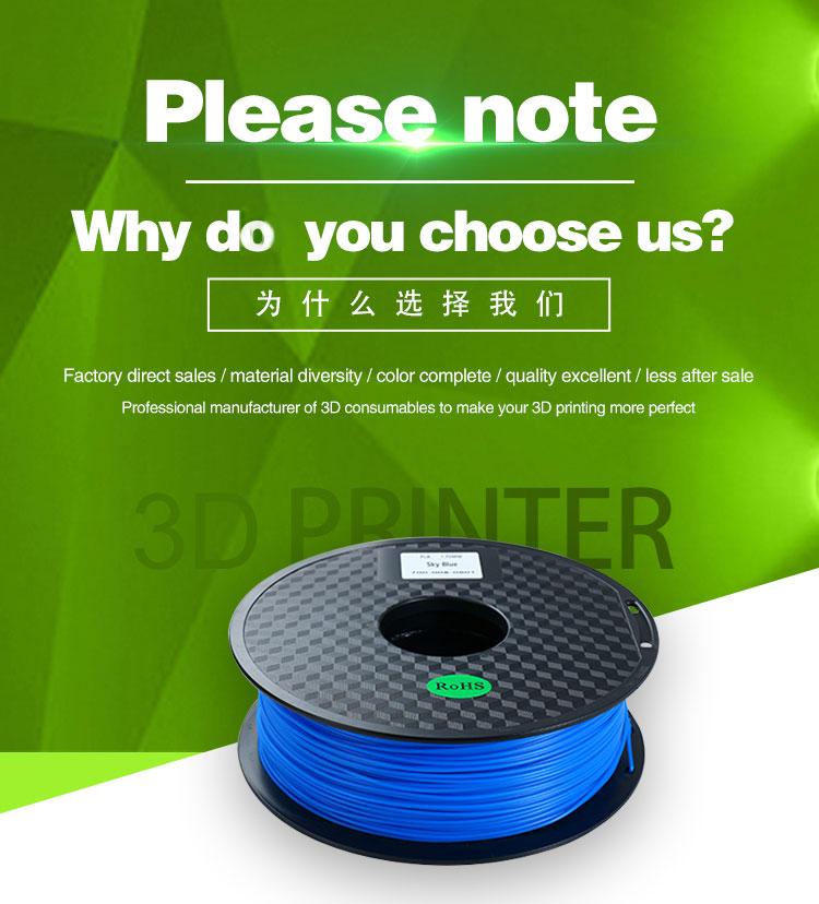PLA 3D Printer Filament 0.5kg Price