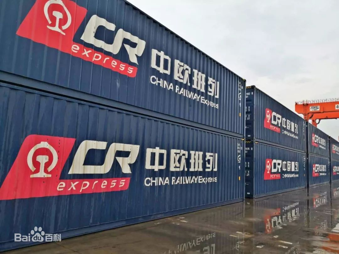 Warmly Celebrate The 10th Anniversary of China-Europe Freight Trains