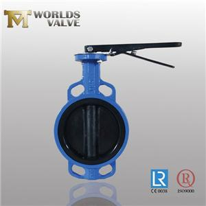 EPDM Lined Disc And Seated API609 Wafer Butterfly Valve