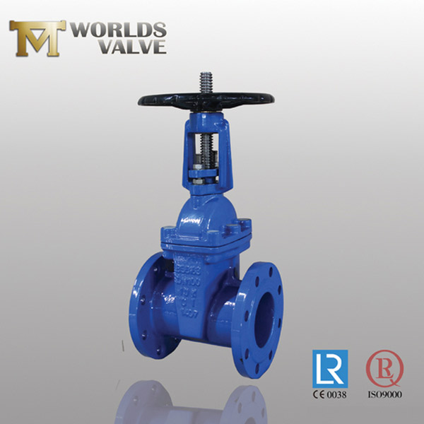 wras rubber seated gate valve