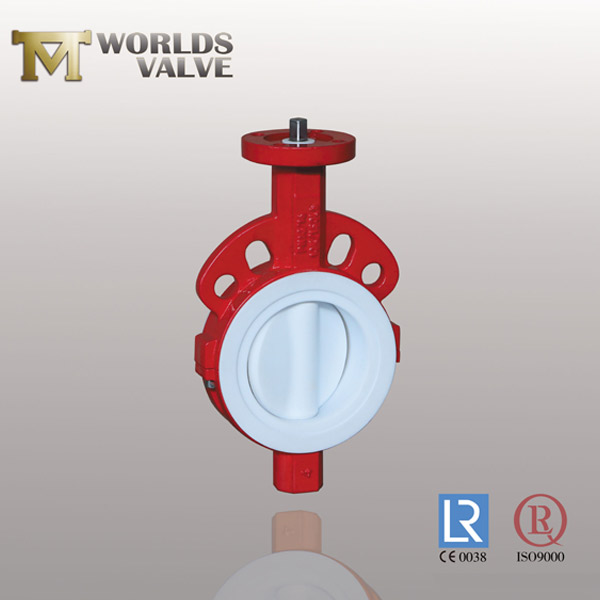 u section type butterfly valve