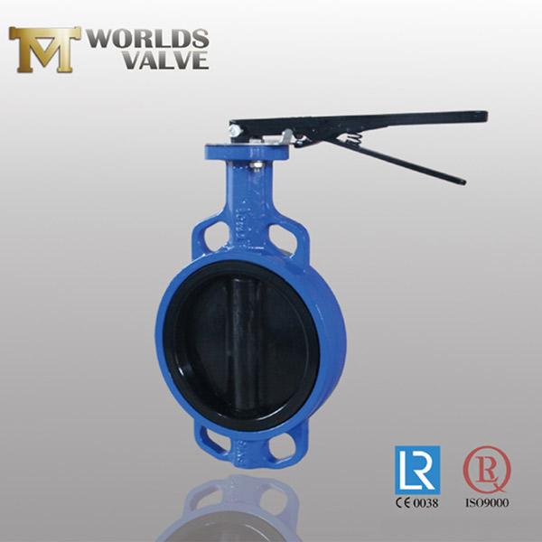Aluminum bronze wafer butterfly valve