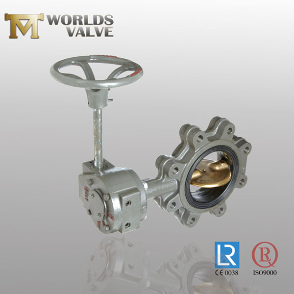 NBR seated lug butterfly valve