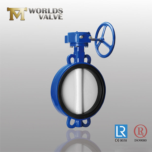nbr resilient seated butterfly valve