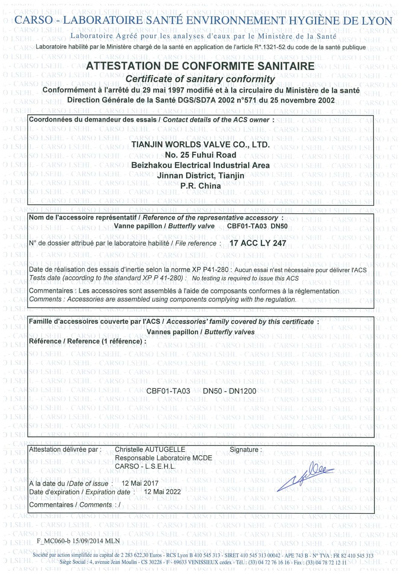 Certificado de válvula de mariposa ACS