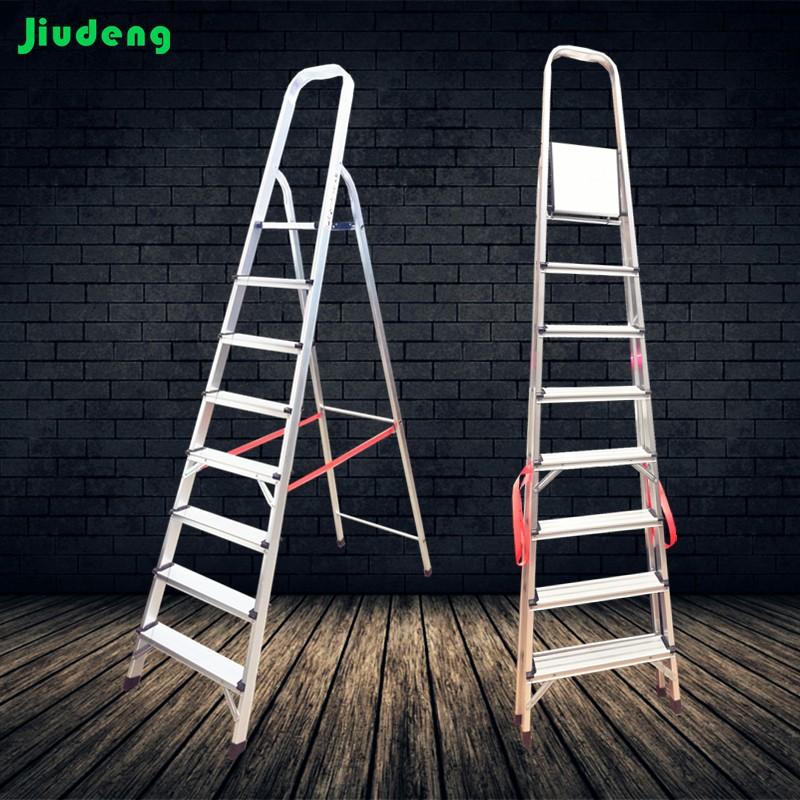 Aluminum Household Folding Step Ladder