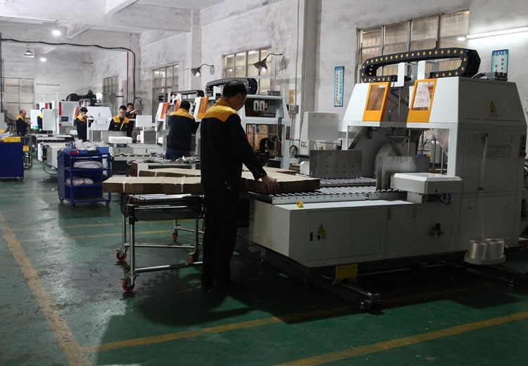 Dongguan Jin Shun Packing Machinery Co., Ltd.