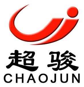Jinjiang City Chaojun Machine Co., Ltd