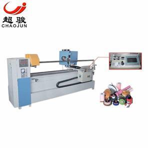 Automatic Optical Film Roll Cutting Machine