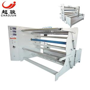 Automatic EVA Slitting Machine