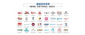 Chaojun Machinery Partner
