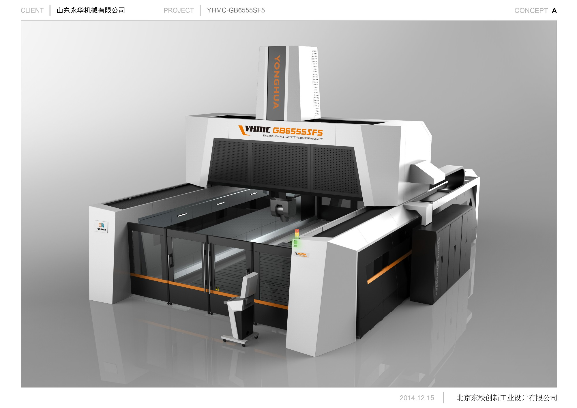 5-axis Portal Milling Machine Manufacturers, 5-axis Portal Milling Machine Factory, Supply 5-axis Portal Milling Machine